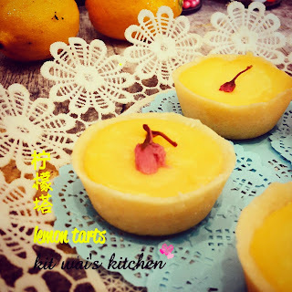 柠檬塔 ~ Lemon Tarts