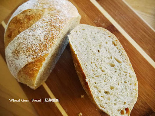 Wheat Germ Bread | 胚芽麵包