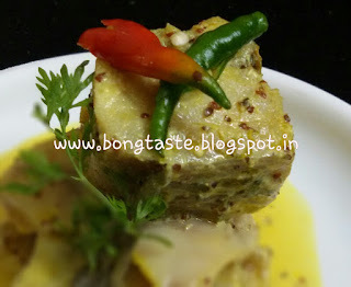 Steamed Fish or Bhapa Mach