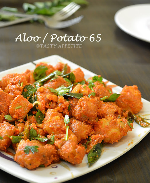 How to make Aloo 65 / Potato 65 ?/   Easy step by step recipe: