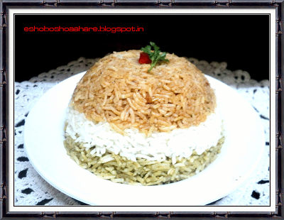 Tri-Ranga Rice | A Fusion Rice Recipe | Republic Day Special