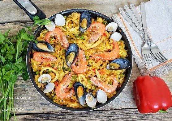 Паэлья рецепт с морепродуктами фото рецепт пошаговый