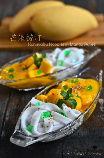 芒果捞河 Konnyaku Noodles in Mango Puree