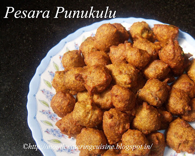 Pesara Punukulu -- How to make Pesara Punukulu Recipe