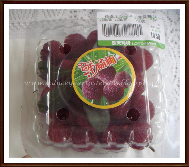 Yangmei | Chinese Bayberry Fruit