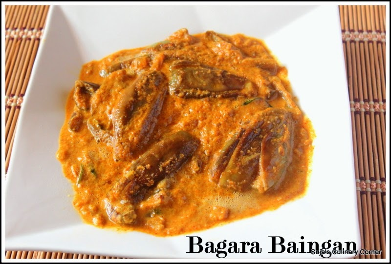 Bagara Baingan(Fried Eggplants in Peanut Gravy)