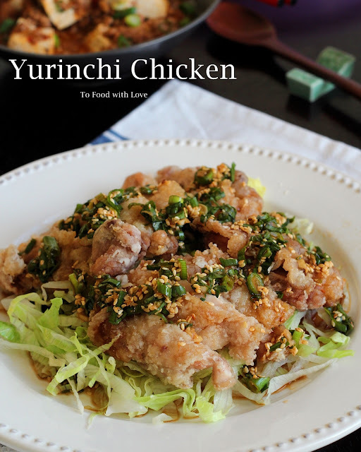 Yurinchi (Deep fried chicken with sweet and sour sauce)