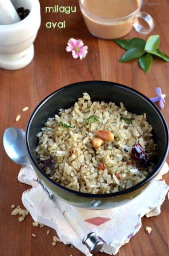 Milagu Aval/Rice Flakes Flavored with Black pepper - Easy breakfast recipe