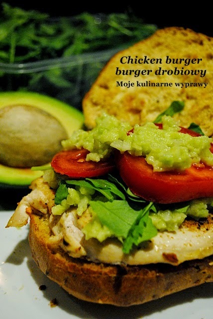 Chicken burger - burger drobiowy