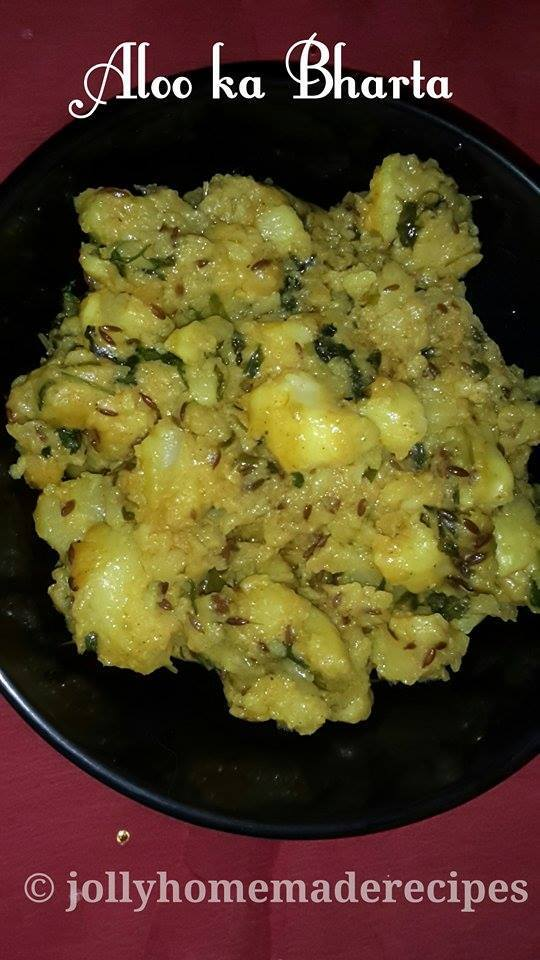 Aloo ka Bharta Recipe, How to make Aloo Bharta Recipe