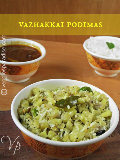 RAW BANANA PODIMAS | VAZHAKKAI PODIMAS RECIPE - STEP BY STEP
