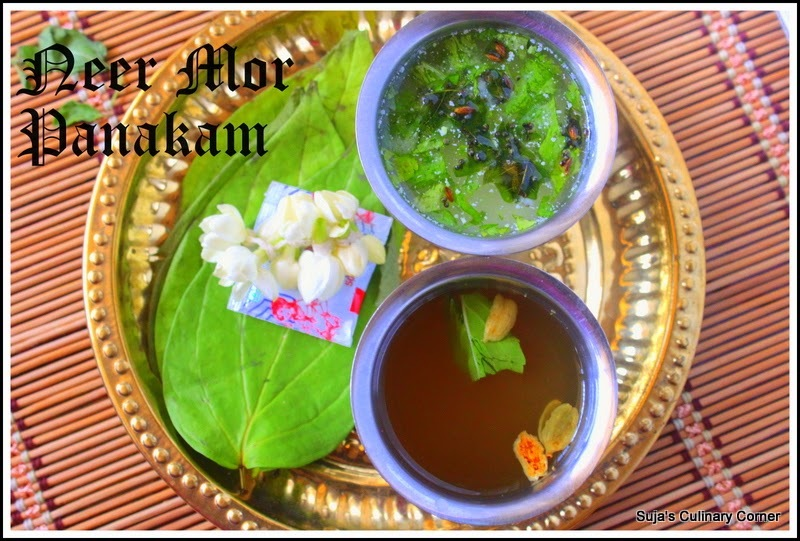 Neer Mor and Panakam(Panagam) /Rama Navami Festival Recipes