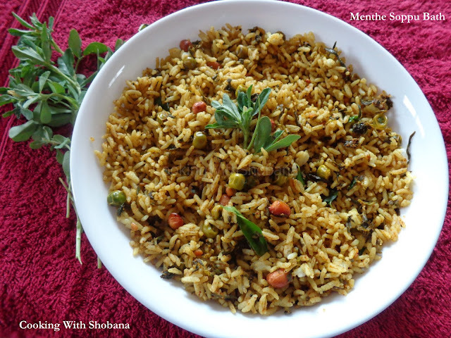 MENTHE SOPPU BATH (FENUGREEK LEAVES RICE)