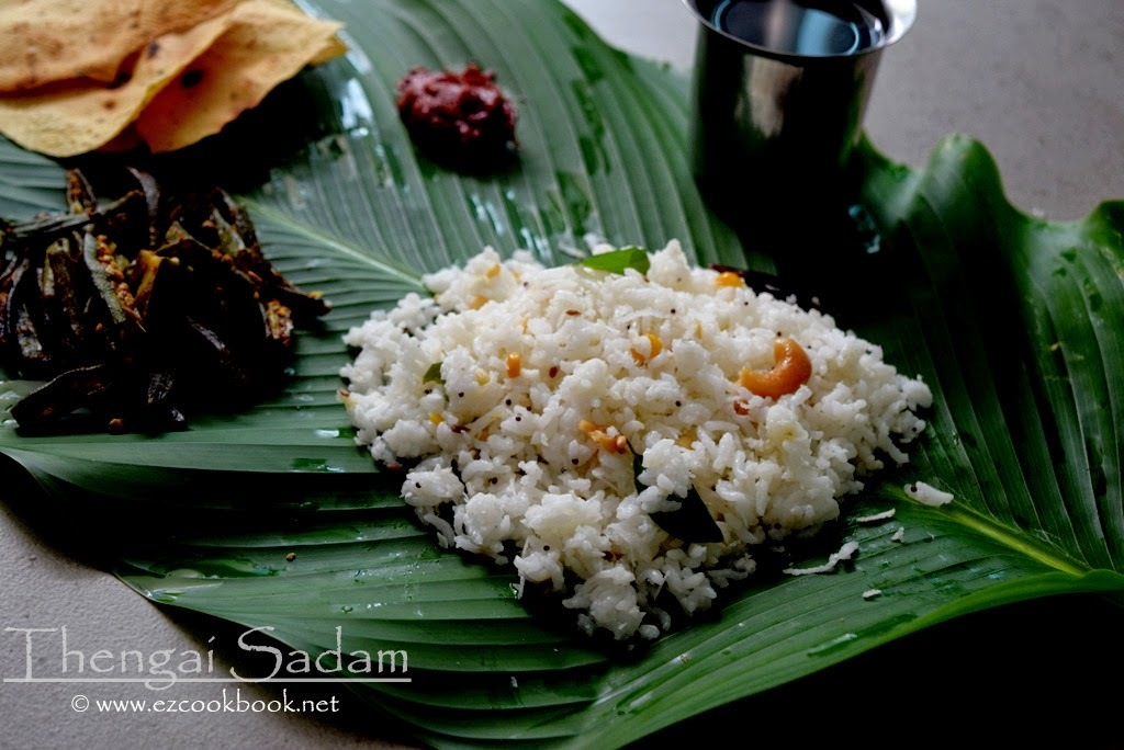 South Indian Thengai Sadam | How to make Coconut Rice (lunch box recipe)