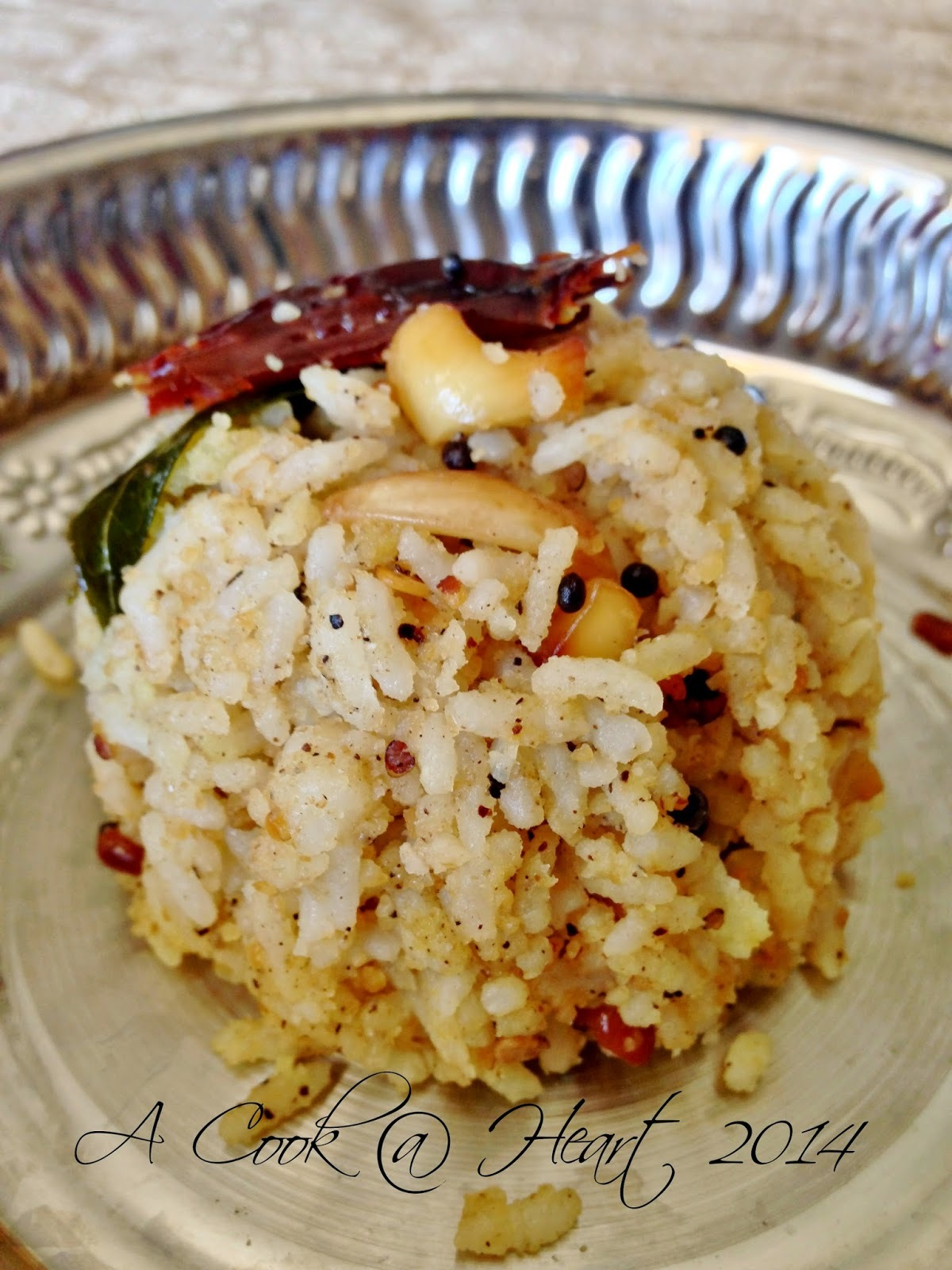 Ulundu Sadham ( Black gram daal rice)  : A quick lunch box option