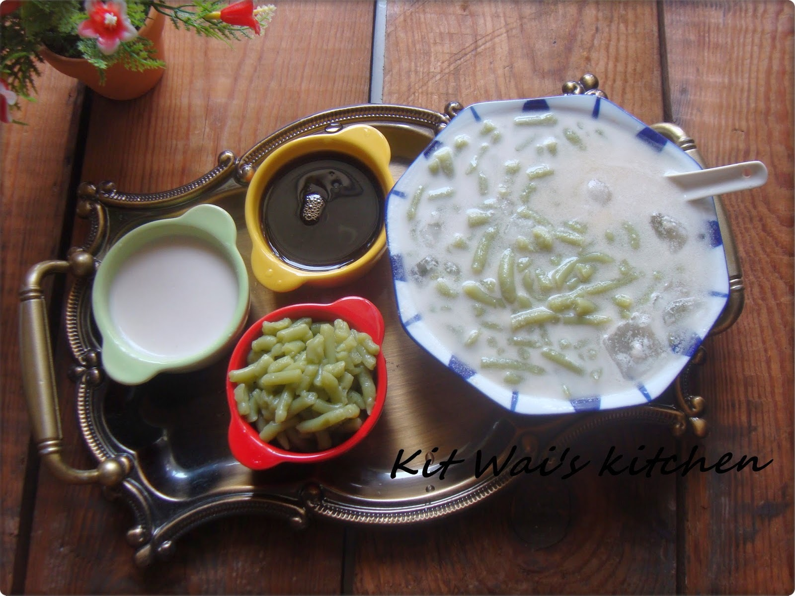 自制煎蕊 ~ Homemade Cendol