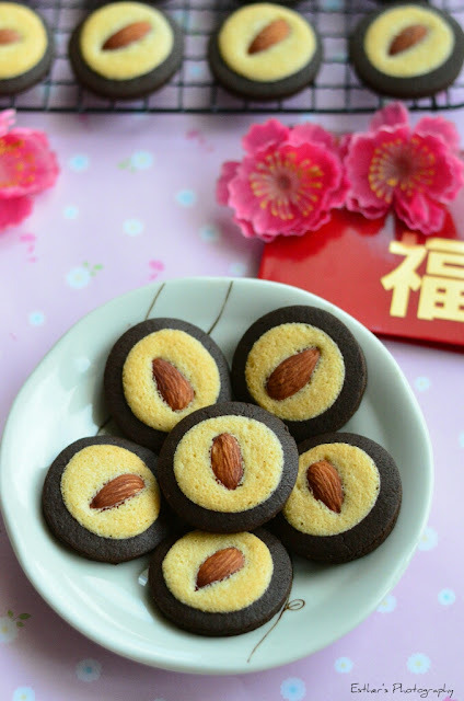 Chocolate Almond Butter Cookies 巧克力杏仁奶油饼干 CNY 2016