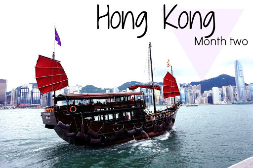 MONTHLY ROUNDUP // HONG KONG MONTH 2