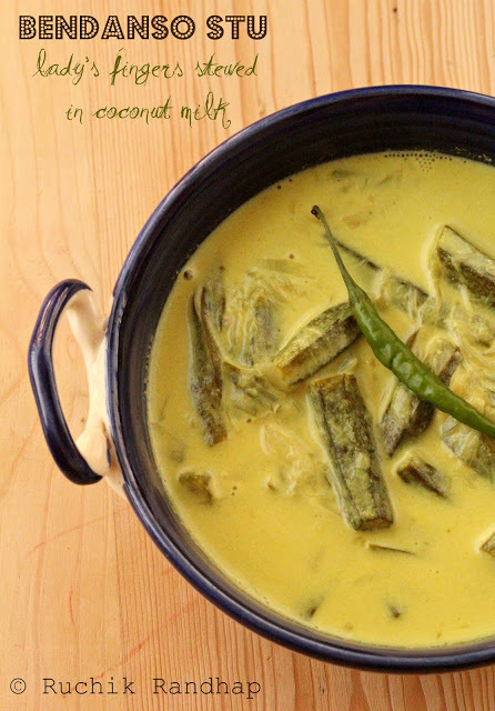 Bendanso Stu (Okra/ Lady's Finger Stew)