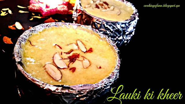 Bottle gourd Milk Pudding - lauki ki Kheer