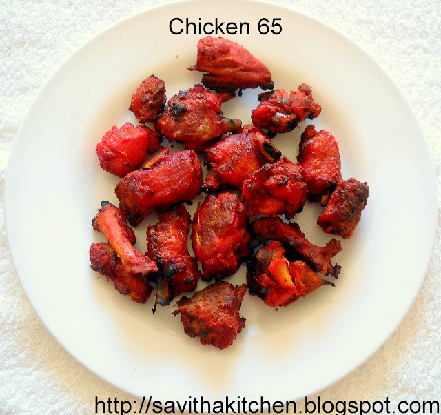 Oven Roasted chicken 65   -    A healthy version