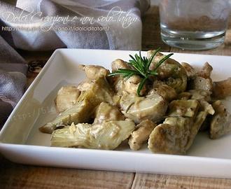 ricette di come cucinare il pollo intero in padella pollo ai carciofi in padella ricetta leggera