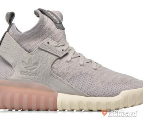 ADIDAS ORIGINALS Tubular X Pk