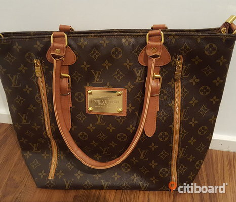 Louis vuitton väska kopia NY