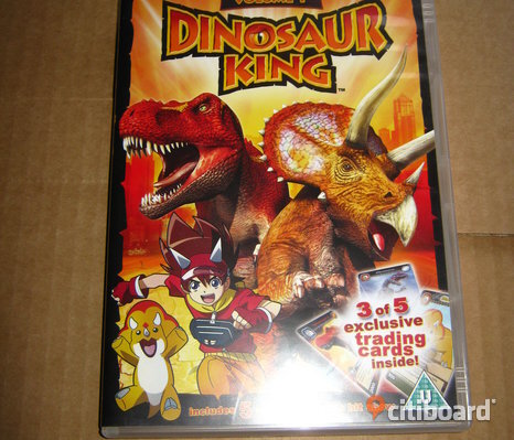 Dinosaur King DVD Film