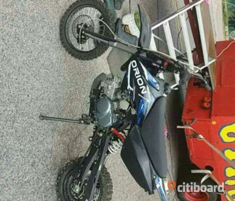 Fiddy 125cc orion