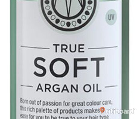 True Soft: Argan Oil