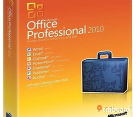 Ny Office 2010 professional svensk DVD skiva plus aktiverings licens kod