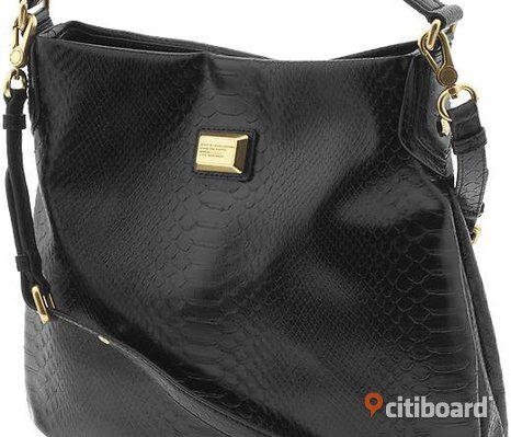 Marc by marc jacobs, supersonic snake hillier hobo