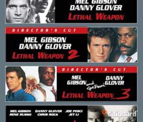 Ny Lethal Weapon Collection