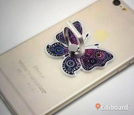 Helt Ny  Butterfly Metal Ring Universal MOBIL