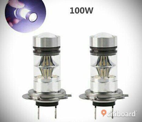 Nya H7 LED-lampor till bilens halvljus