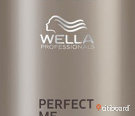 Oöppnad WELLA PROFESSIONALS EIMI PERFECT ME 100ML