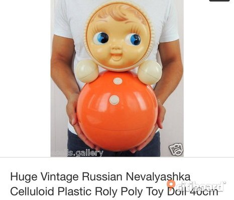 Köpes  Vintage Russian Roly Poly doll