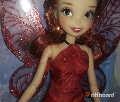Disney fairies rosetta princess tingeling älva