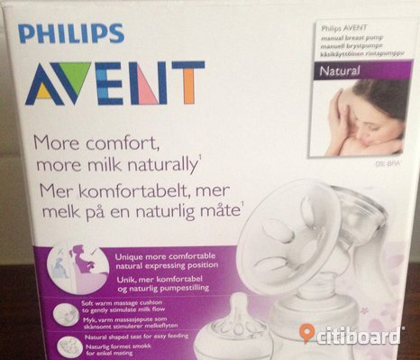 Philips avent bröstpump