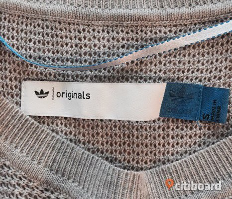 Adidas originals stickat