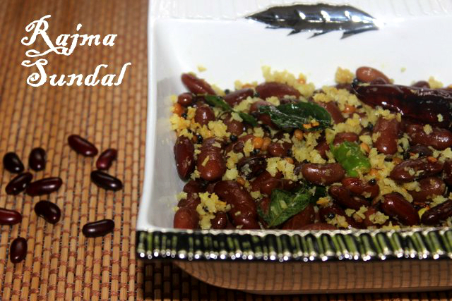 Rajma sundal recipe – Navaratri/navratri sundal recipes