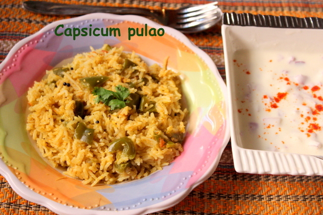 Spicy capsicum pulao recipe or capsicum rice recipe