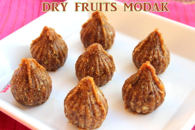 Dry fruits modak recipe – How to make dry fruits modak recipe – Ganesh Chaturthi recipes