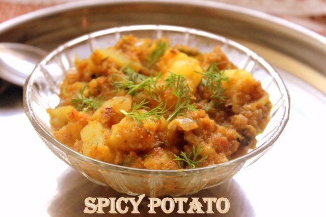 Spicy potato recipe – How to make spicy potato recipe – side dish for rotis