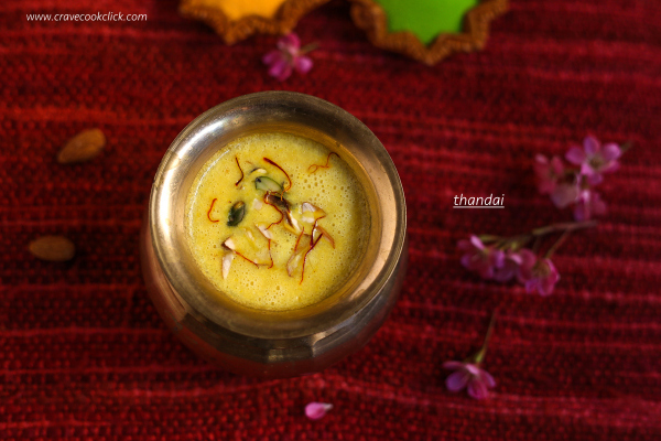 Thandai Recipe-Holi Special/How to Make Thandai