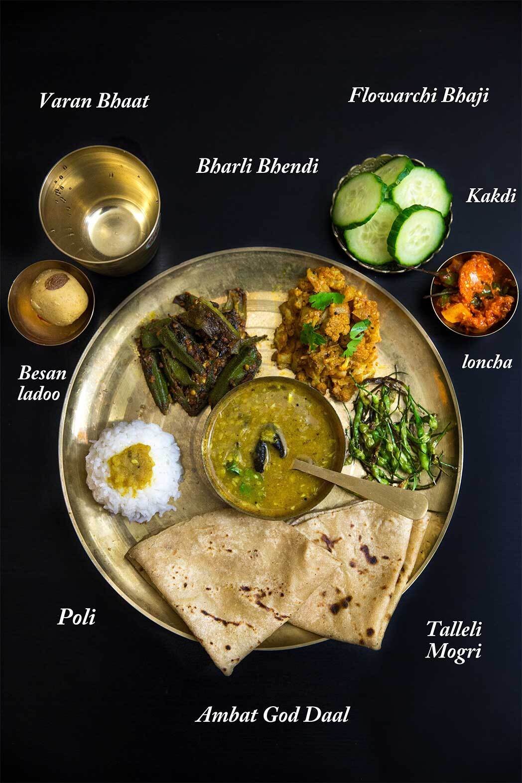 Maharashtrian Thali  Recipes #1
