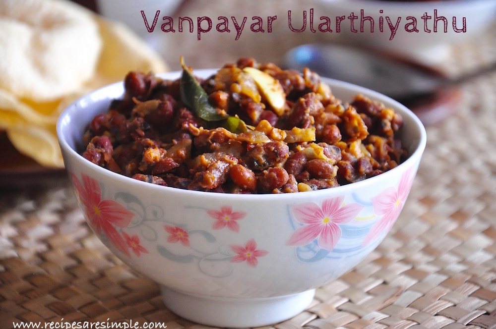 Vanpayar Ularthiyathu | Brown Bean and Shallots Mash