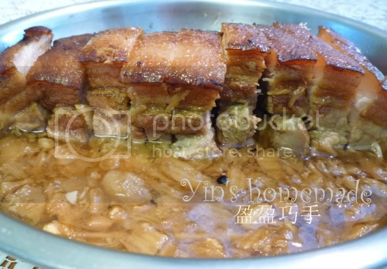 Pork Belly with Dong Cai 冬菜扣肉