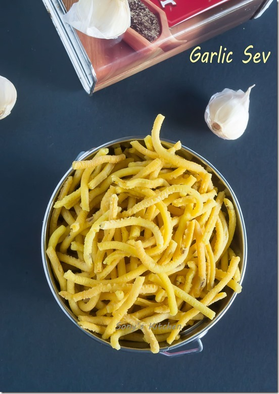 Spicy Lahsun Sev–Garlic Sev–Ghati Sev–बेसन मसाला सेव - Easy Diwali Snacks Recipe